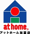 アットホーム,athome,加盟店